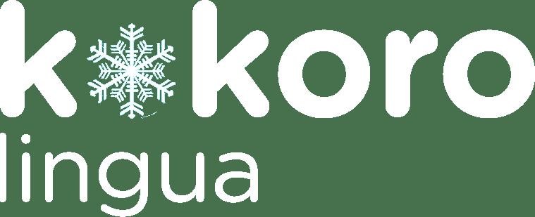 KOKORO lingua
